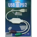 USB TO PS/2-K+M